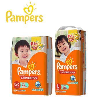 【單包】日本境內 可愛巧虎橘色幫寶適 拉拉褲