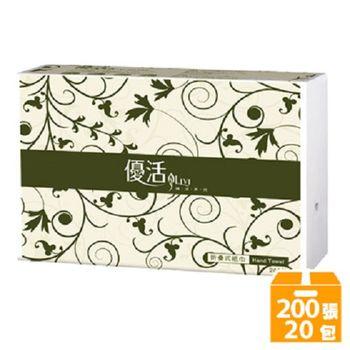 Livi優活 摺疊紙巾200抽x20包/箱
