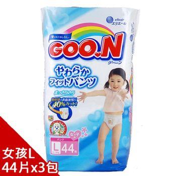 日本境內限定販售 大王阿福狗 拉拉褲(褲型紙尿褲)