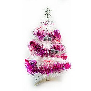 台灣製2尺(60cm)特級白色松針葉聖誕樹 (粉紫色系配件)(不含燈)