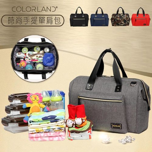 Colorland加大容量大開口旅行斜背媽媽包