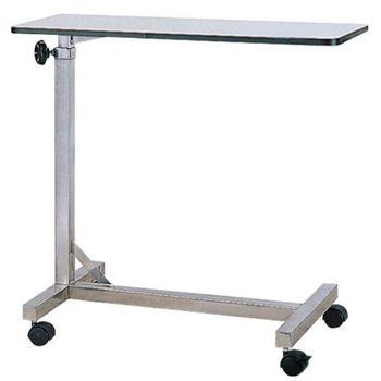 【亮亮生活】★ 不鏽鋼床上桌 美耐板面 輔具 銀髮 ★