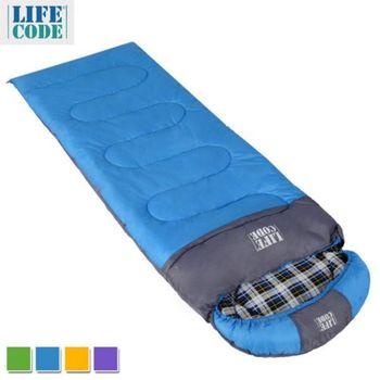 LIFECODE《純棉格子》秋冬加寬可拼接全開式睡袋 (4色可選)