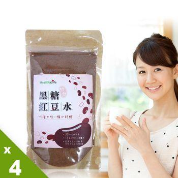 即期良品【加拿大Healthy Life】特級黑糖紅豆水(150公克*4包)