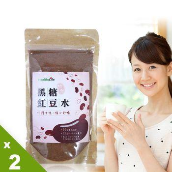 即期良品【加拿大Healthy Life】特級黑糖紅豆水(150公克*2包)