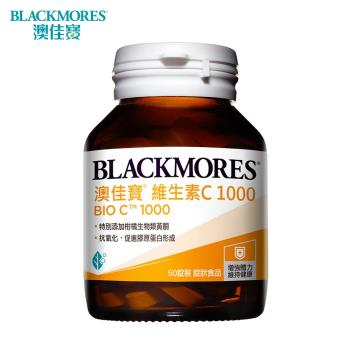 澳佳寶Blackmores 維生素 C 1000