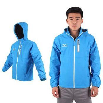 【MIZUNO】男保暖風衣外套-刷毛 防風 防水 立領 運動 休閒 美津濃 水藍白