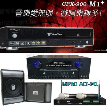 Golden Voice 電腦伴唱機 金嗓公司出品 CPX-900 M1++BA-1043+ACT-941+RM10