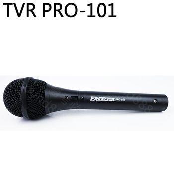 TVR PRO-101 高感度專業動圈式有線麥克風
