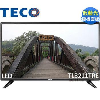 快速到貨《TECO東元》32吋 低藍光硬板液晶 TL3211TRE