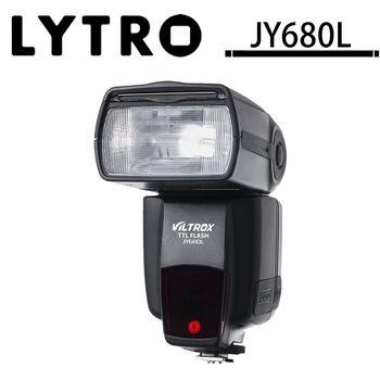 LYTRO TTL Flash 閃光燈