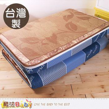 魔法Baby~台灣製單人3x6尺亞藤蓆透氣床墊~u2415