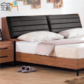 【文創集】艾爾強 時尚5尺皮革雙人床頭箱(不含床底+不含床墊)