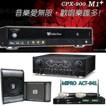 Golden Voice 電腦伴唱機 金嗓公司出品 CPX-900 M1++FM-150A+ACT-941+RM10