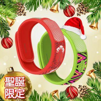 【PARAKITO帕洛】法國天然精油防蚊手環-聖誕2入組
