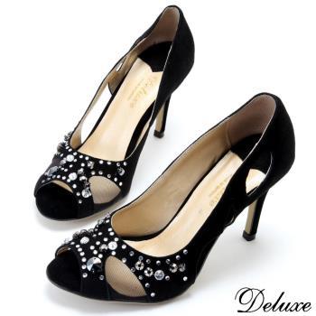 【Deluxe】全真皮華麗星空水鑽網紗魚口高跟鞋(黑)