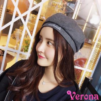 【Verona】韓款字母保暖百搭英倫毛呢貝雷帽南瓜帽