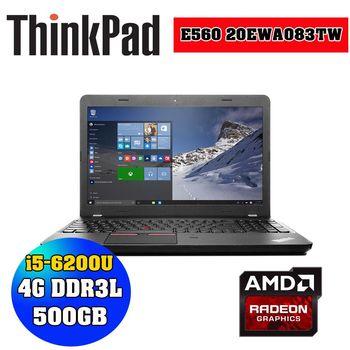 Lenovo 聯想 ThinkPad E560 20EWA083TW I5-6200 4G/500GB 15.6吋 2G獨顯 3年保固 商務型筆電