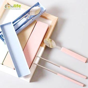 [Conalife]小麥環保不鏽鋼餐具組 (4入)