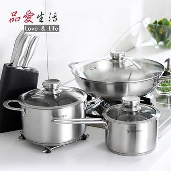 【品愛生活】SKIEN系列不鏽鋼鍋具+刀具六件套組