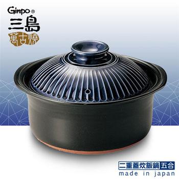 【日本萬古燒】銀峯GINPO 二重蓋五合炊飯鍋/菊花砂鍋 (琉璃藍) ‧ 日本製