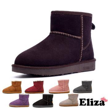 【Eliza】真牛皮保暖內羊毛絨 翻領兩穿低筒雪地靴(8色)