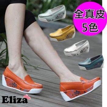 【Eliza】手工真牛皮 印花厚底增高健走鞋(5色)