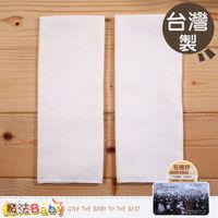 製有機棉洗澡巾 2入 ~魔法Baby~g3713