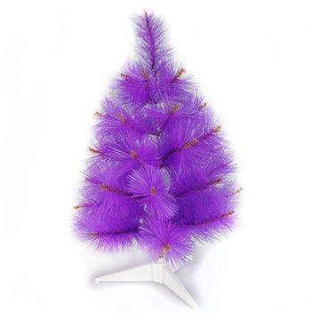 台灣製3尺/3呎(90cm)特級紫色松針葉聖誕樹裸樹 (不含飾品)(不含燈)