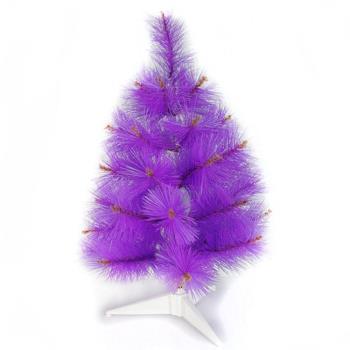 台灣製2尺/2呎(60cm)特級紫色松針葉聖誕樹裸樹 (不含飾品)(不含燈)