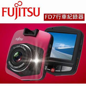 日本富士通 Fujitsu FD7高清行車紀錄 加贈16G+三孔點煙器