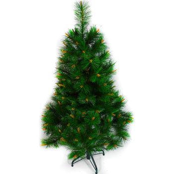 台灣製 4呎/4尺(120cm)特級綠松針葉聖誕樹裸樹 (不含飾品)(不含燈)