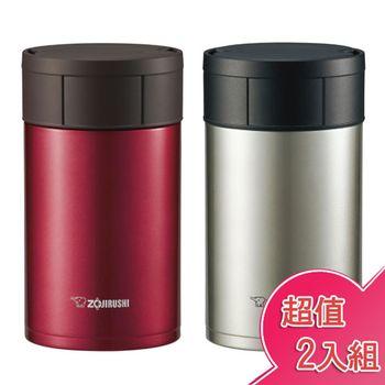 【象印】550ml可分解杯蓋不鏽鋼真空燜燒杯(2入組)SW-HAE55