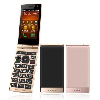 【福利品】INHON L35 四核心3.5吋4G LTE雙卡摺疊機