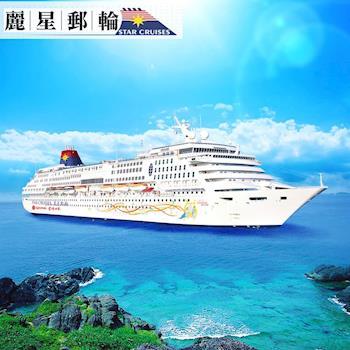 麗星郵輪寶瓶星-海洋假期3天-方窗海景客房 CD (5樓)