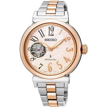 SEIKO 精工 LUKIA 美好年代機械珍珠貝面女用腕錶/36mm/4R38-01E0KS