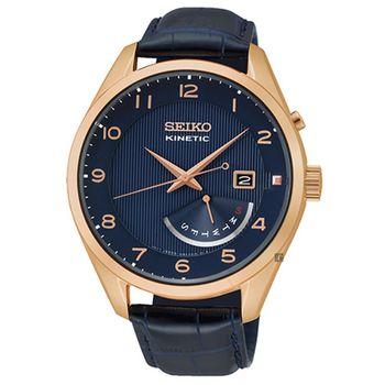 SEIKO 精工 Kinetic日曆人動電能皮帶時尚腕錶/42mm/5M84-0AC0B