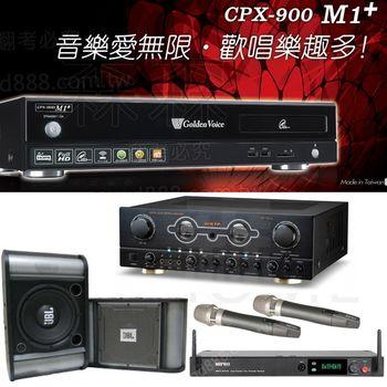 Golden Voice 電腦伴唱機 金嗓公司出品 CPX-900 M1++FM-150A+ACT-2412+RM10