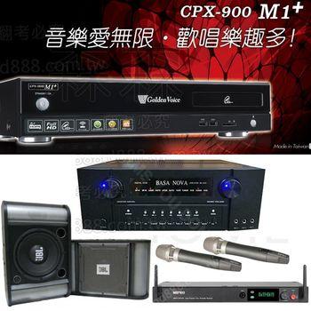 Golden Voice 電腦伴唱機 金嗓公司出品 CPX-900 M1++BA-1043+ACT-2412+RM10