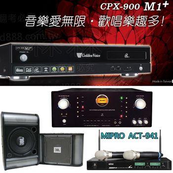 Golden Voice 電腦伴唱機 金嗓公司出品 CPX-900 M1++A-76+ACT-941+RM10