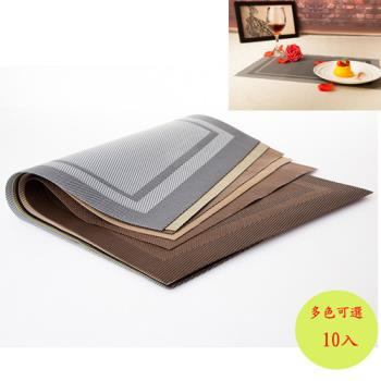 PUSH!餐具用品隔熱80度西餐墊防滑餐墊餐桌墊子杯墊A款10入E53