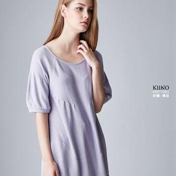 名媛首選【KIINO】簡約大圓領長版短袖針織上衣 1862-1423