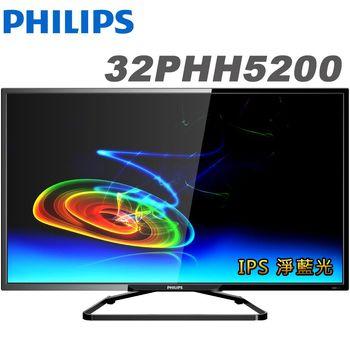 PHILIPS飛利浦 32吋IPS 淨藍光LED液晶顯示器+視訊盒(32PHH5200)