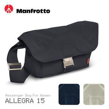 Manfrotto ALLEGRA 15 輕巧系列女用郵差包