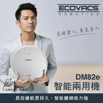 鍾漢良代言Ecovacs乾濕機器人