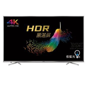 BenQ明碁 55型4K HDR  LED低藍光顯示器 55SY700