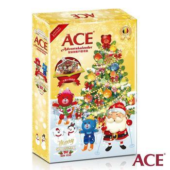 【ACE】 2016年聖誕倒數月曆禮盒(比利時軟糖+趣味戳戳樂+立體3D聖誕屋)