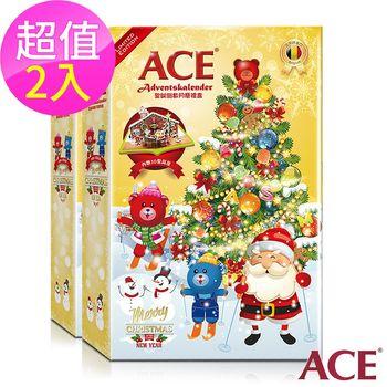 【ACE】 2盒入  2016年聖誕倒數月曆禮盒(比利時軟糖+趣味戳戳樂+立體3D聖誕屋)