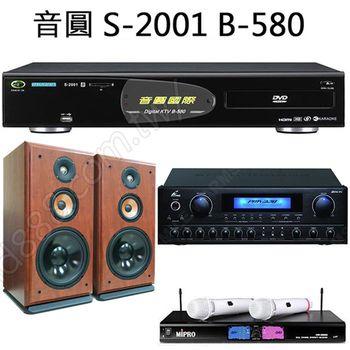 音圓 家庭歡唱卡拉OK組 B-580+PMA-328+PS-910+MR-198