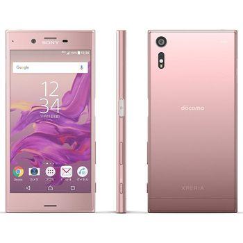 【山茶花粉】SONY Xperia XZ 64G/3G 雙卡智慧手機 F8332 -送9H玻璃保貼+軟背殼+USB隨行燈